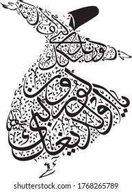 islamic calligraphy of derwish - hat