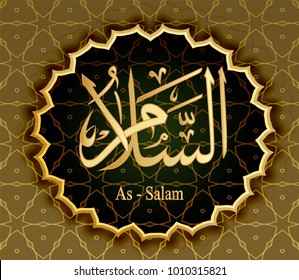 "Islamic calligraphy the name of Allah,""As-Salam"" means the most pure, Giver of peace and prosperity."