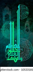 Islamic calligraphy, Truly, your temper is excellent Sura 68, 4 ayat
