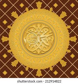 Islamic decoration old