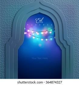 Islamic design background mosque door with geometric pattern for Eid Mubarak card - Translation of text : Eid Mubarak - Blessed festival