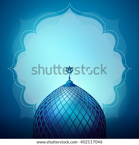 islamic design banner background template stock vector royalty free