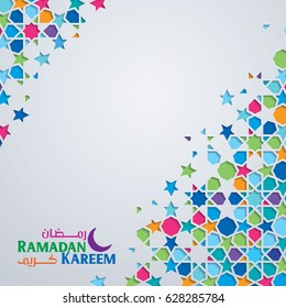 Islamic design greeting card template for Ramadan Kareem with colorful morocco pattern