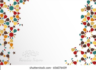 Islamic design greeting card template for Ramadan Kareem with colorful islamic pattern background