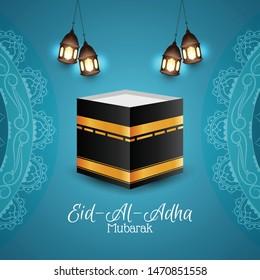 Islamic Eid Al Adha Mubarak religious background