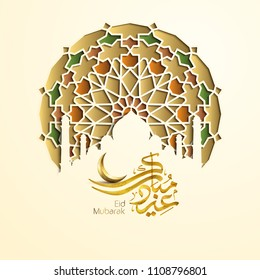 Islamic Eid Mubarak greeting gold islamic crescent symbol with arabic calligraphy and Geometric pattern