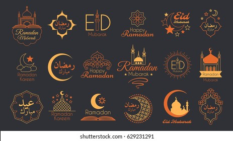 Islamic Emblems Set for Ramadan Kareem celebration. Vector logo collection on dark background