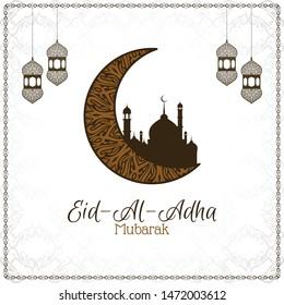 Islamic festival Eid Al Adha mubarak background