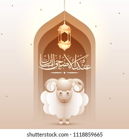 Islamic festival of sacrifice, Eid-Al-Adha  greeting card design with arabic calligraphy text, paper sheep and hanging golden lantern on window.