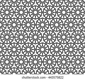 Islamic geometric art, oriental pattern, arabesque background, vector illustration