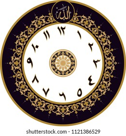 An Islamic graphic designed to make a wall clock. The vector graphics operation can be used perfectly in a larger way. If desired, the time digits can be removed and used as a table. arabic ornaments