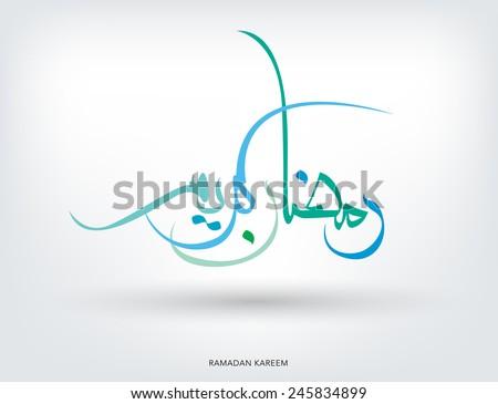 Islamic greeting arabic text holy month stock vector royalty free islamic greeting arabic text for holy month ramadan kareem m4hsunfo