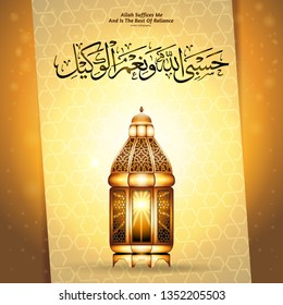 Islamic greeting background design with Hasbi Allahu wa Ni'mal Wakeel Arabic calligraphy (translation: Allah suffices me and is the best of reliance)