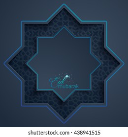 Islamic greeting background octagonal with arabic pattern for Eid Mubarak - Translation of text : Eid Mubarak - Blessed festival