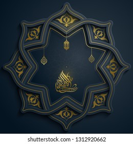 Islamic greeting banner Abstrack background with arabic geometric and floral pattern - Translation of text : Blessed festival