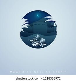 islamic greeting banner Mawlid an Nabi Al Sharif arabic calligraphy with mean ; Birhtday of Prophet Muhammad - vector illustration