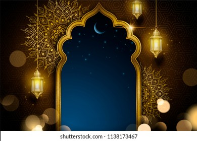 Islamic greeting card design with golden arch and hanging lanterns, glittering arabesque background