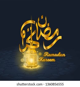 Islamic Greeting Card Design, Ramadan Kareem in Golden Arabic Calligraphy with Luminous Lantern On Geometry Floor, Vector Illustration.