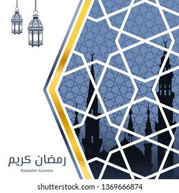 Islamic Greeting Card Design, Ramadan Kareem in Arabic Word with Silhouette of Prophet Muhammad's Mosque Inside The Geometry Pattern, Vector Illustration.