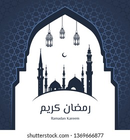 Islamic Greeting Card Design, Ramadan Kareem in Arabic Word with Silhouette of Prophet Muhammad's Mosque and Lantern Decorations Inside The Gate of The Mosque's Geometry, Vector Illustration.