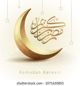 Islamic greeting crescent symbol and arabic calligraphy Ramadan Kareem