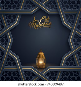 Islamic greeting Eid Mubarak background with Arabic pattern geometric ornament