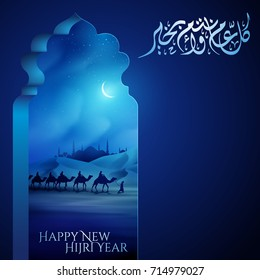 Islamic greeting Happy New Hijri Year Arabic landscape illustration with arabian and camel on desert
