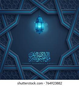 Islamic greeting Mawlid al Nabi with Arabic pattern morocco geometric ornament banner background