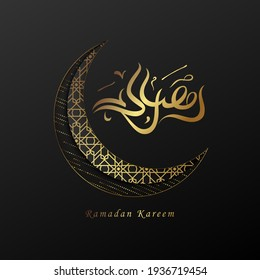 islamic greetings ramadan kareem card design background with beautiful lanterns