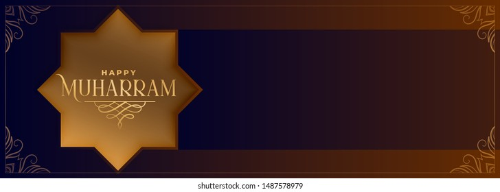 islamic happy muharram banner with text space