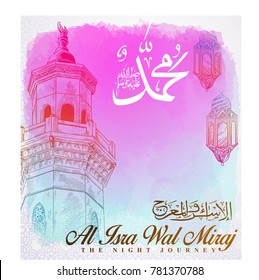 Islamic holiday or al isra wal miraj illustration vector