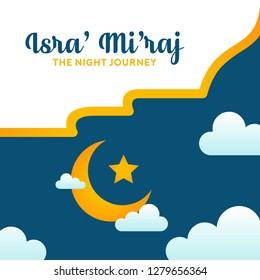 Islamic Holidays Al Isra' Wal Mi'raj Illustration Background Poster Design
