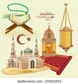 Islamic Icon Set on light background for Ramadan Kareem.