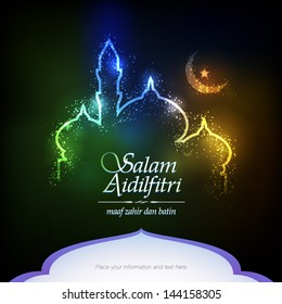 Islamic mosque background for Aidilfitri new year. Salam Aidilfitri literally means celebration day.