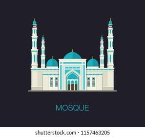 Islamic mosque building in Karaganda. Kazakhstan, Central Asia. Flat vector illustration.