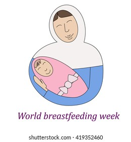 Islamic mother with baby in nappy, vector illustration for world breastfeeding week