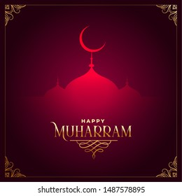 islamic muslim festival happy muharram background design