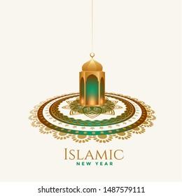islamic new year celebration background islamic design