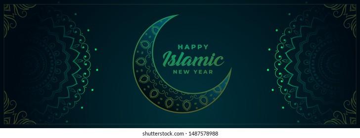 islamic new year decorative moon banner design