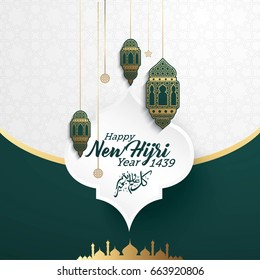 Islamic New Year Design Background. Vector illustration for Greeting card, poster and banner