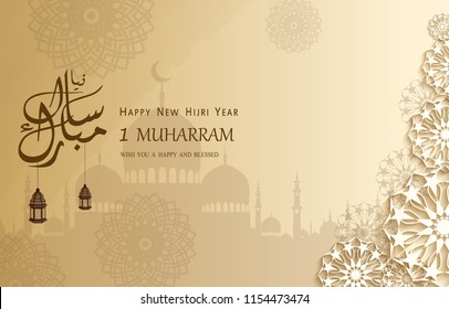 Islamic New Year. Happy Muharram greeting card