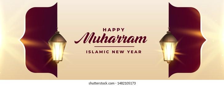 islamic new year and happy muharram islamic festival background