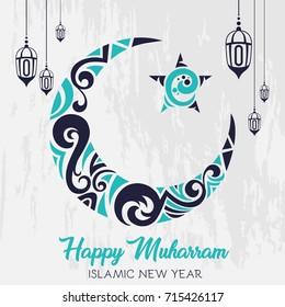 Islamic new year illustration.