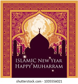 islamic new year mosque silhouette islamic arabesque pattern with purple orange sky greeting card banner background