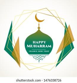 islamic new year muharram festival greeting design