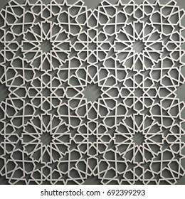 Фотообои Islamic ornament vector , persian motiff . 3d ramadan islamic round pattern elements . Geometric circular ornamental arabic symbol vector .