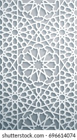 Фотообои Islamic ornament vector , persian motiff . White background . Light 3d ramadan islamic round pattern elements . Geometric circular ornamental arabic symbol vector . White background .