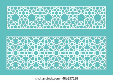 Islamic pattern border set. Vector arabic seamless backgrounds.