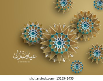Islamic pattern elements. Useful for Ramadan greetings design project.