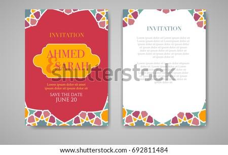 Islamic Pattern Ornament Wedding Eid Card Stock Vector